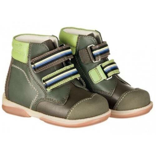 Memo Karát zöld szupinált gyerekcipő